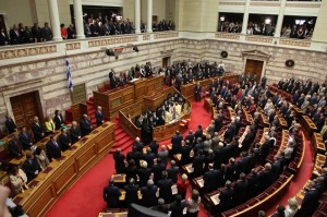 gorog_parlament