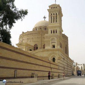 Kairo-Egyiptom-Szent_Gyorgy-templom-kopt-negyed-utikalauz-gyorffya